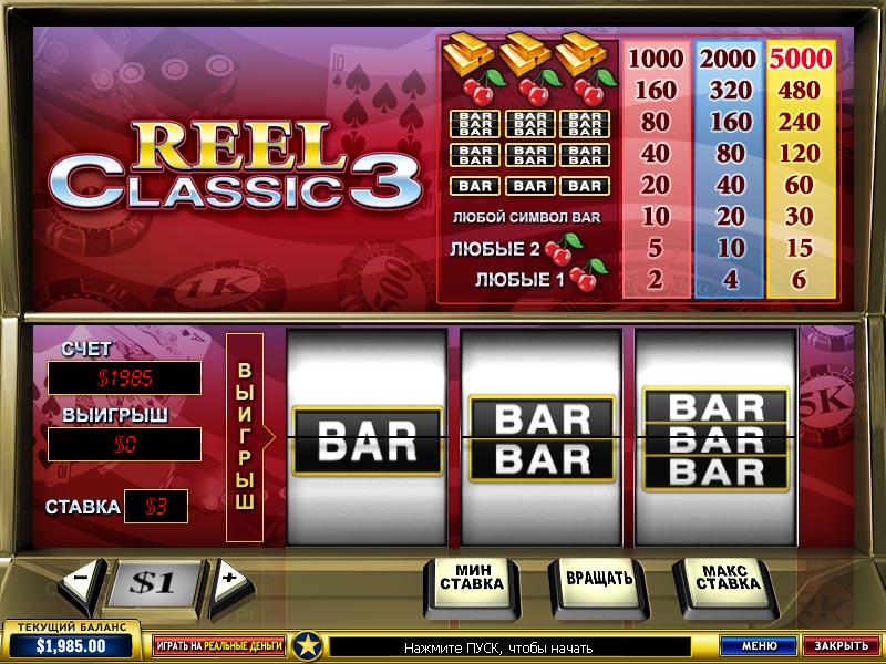 За бонус играть на игровые деньги регистрацию автоматы