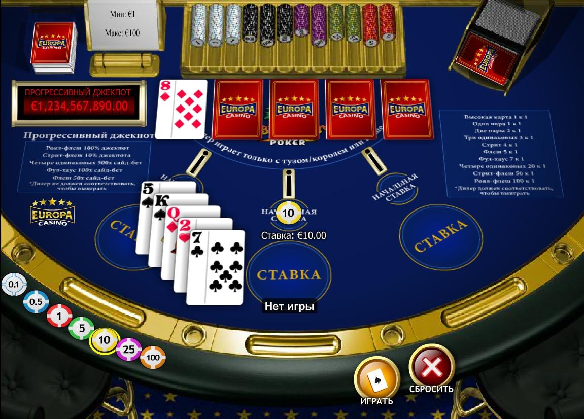 casino slots free online caribbean stud