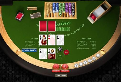 мировое казино играть без регистрации
