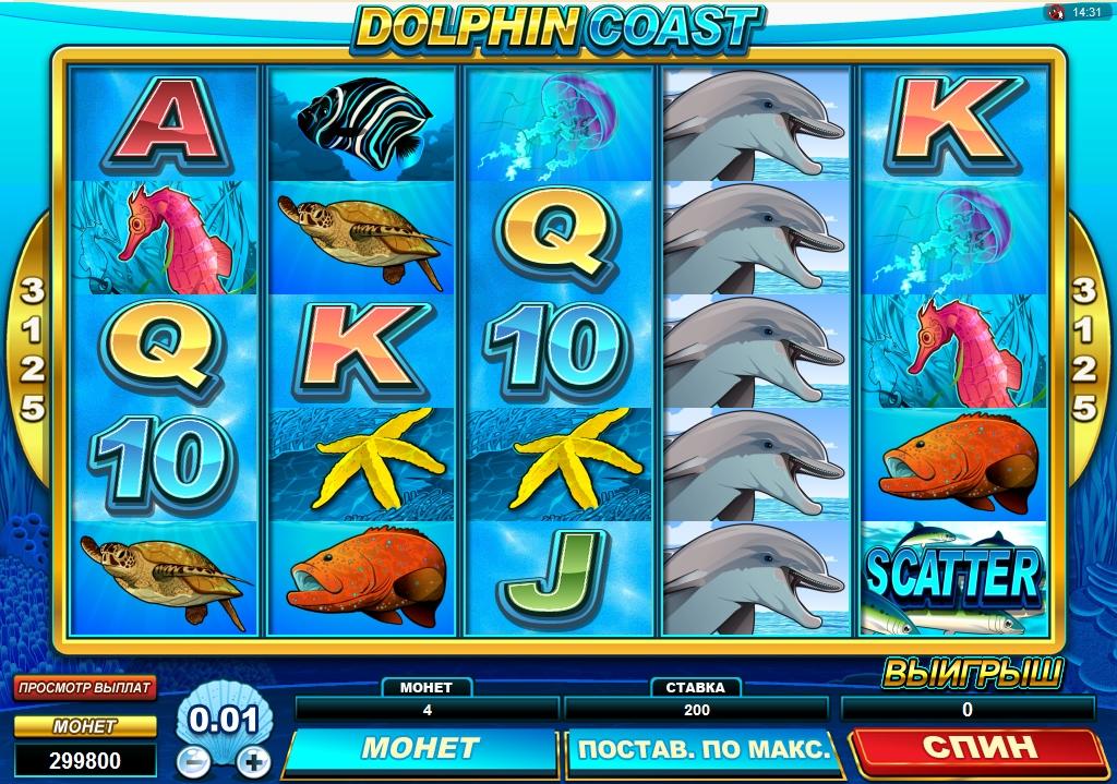игровой автомат dolphin coast