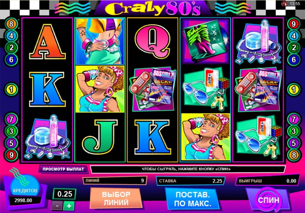 igrovie-avtomati-e-kazino