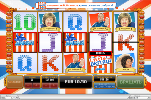 Little Britain™ Slot Machine Game to Play Free in AshGamings Online Casinos