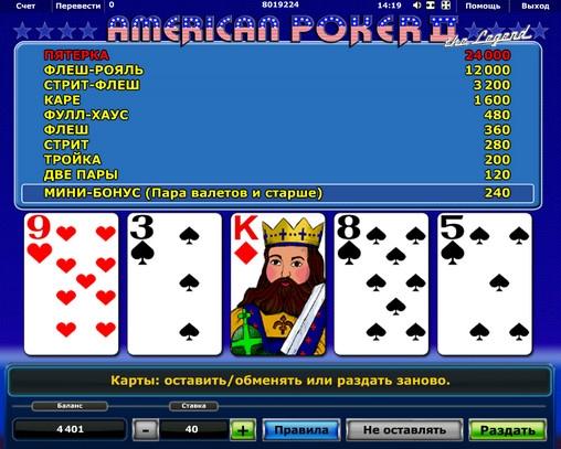 Grosvenor casino bolton dress code