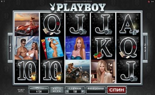 Playboy casino chips casino night boston