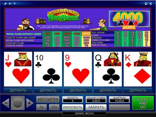 free casino slots online jokers online