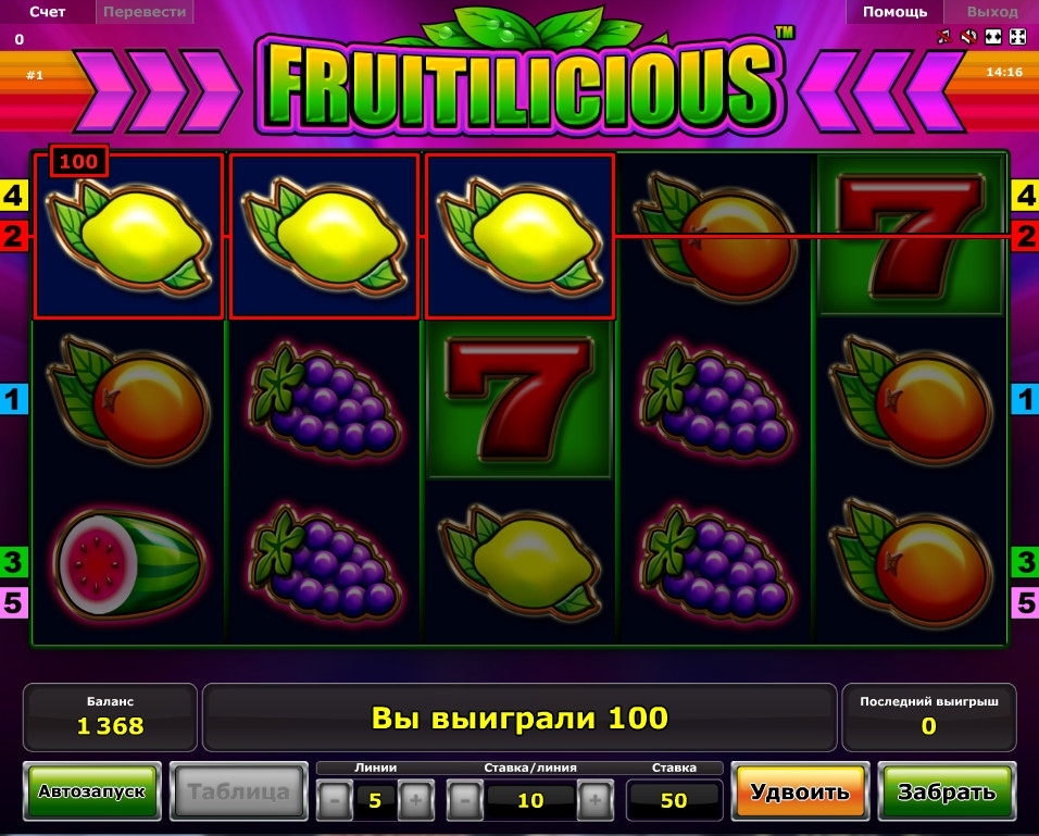 novomatic slot games download