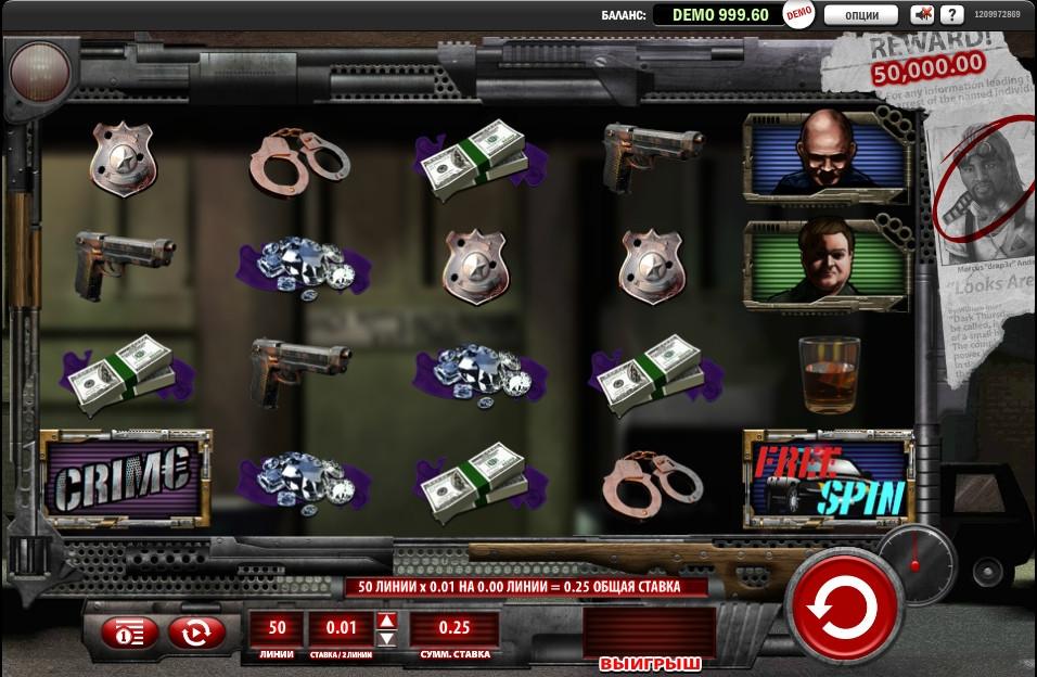 commerce ca casino