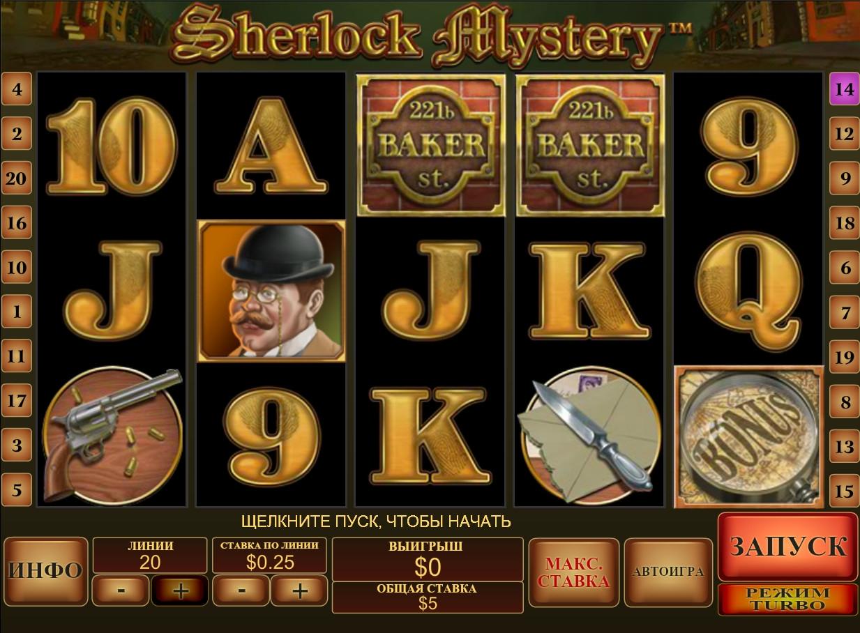 sherlock holmes progressive slot machine