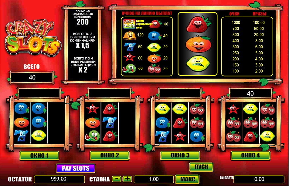 online play casino crazyslots