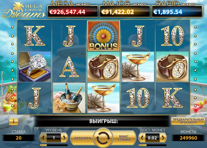 online game casino mega fortune