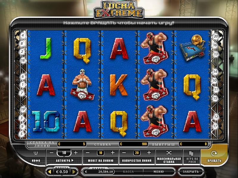 Интернет казино онлайн extrema дисплеи для казино