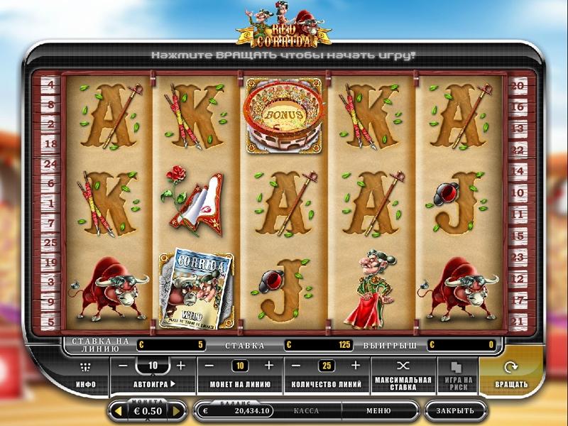 Херсон казино коррида казино алматы карл