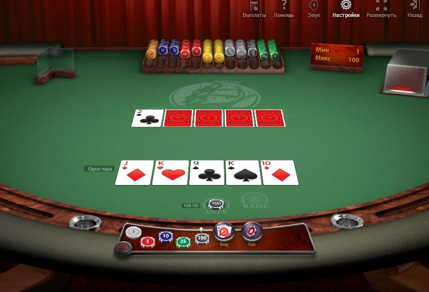 slots online games caribbean stud