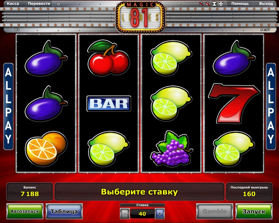 magic 81 slot play online