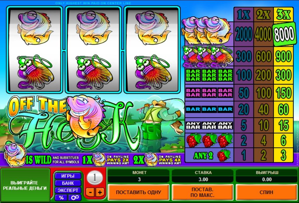 Игровые автоматы медвежий приз азартные игры в литературных произведениях
