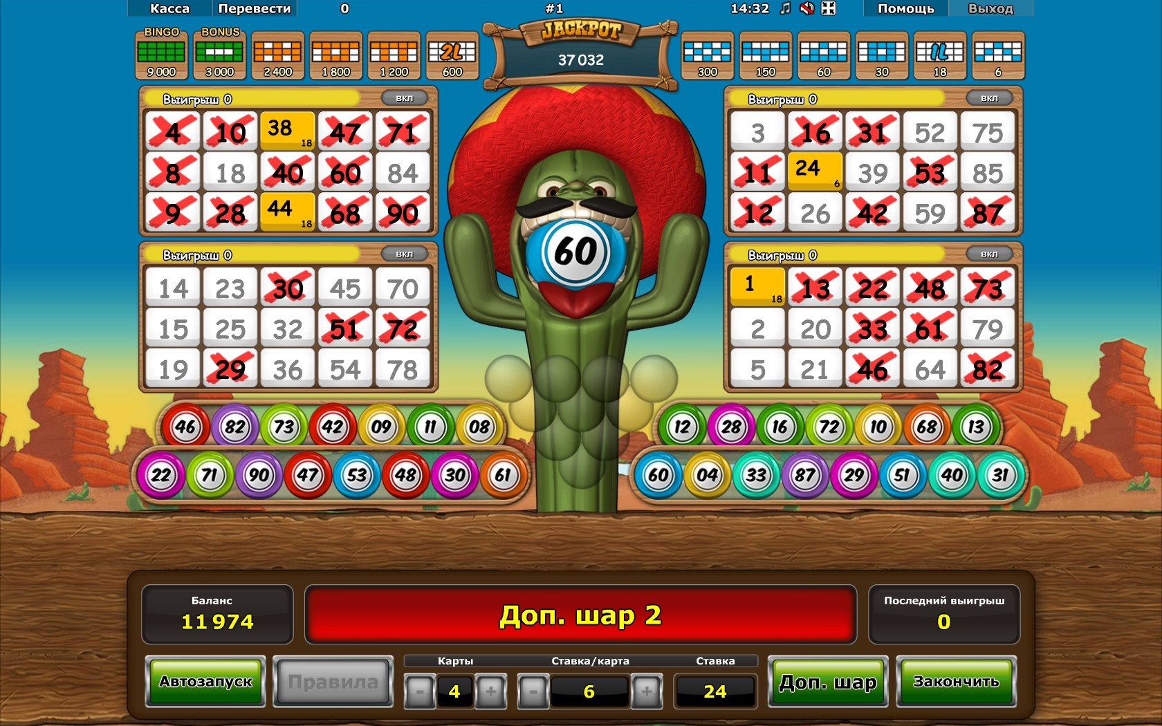 online slot machine game crazy cactus