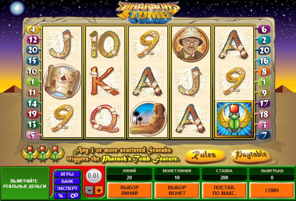 online casino free bet pharaoh s