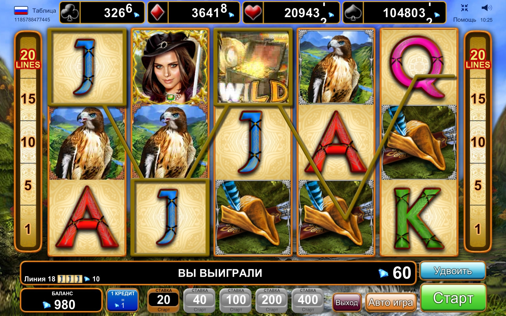 Forest Band™ Slot Machine Game to Play Free in Euro Games Technologys Online Casinos
