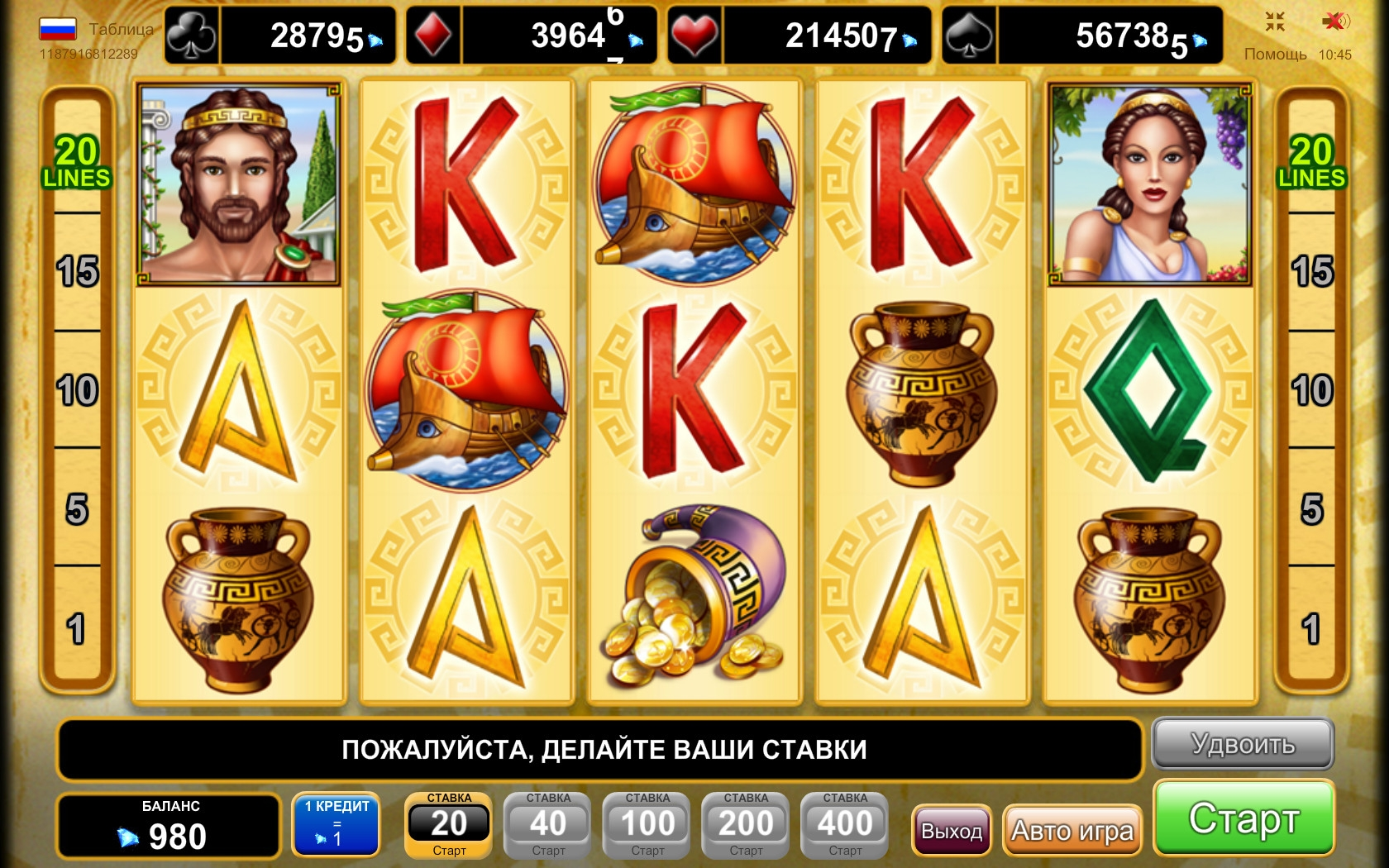 online casino game troy age