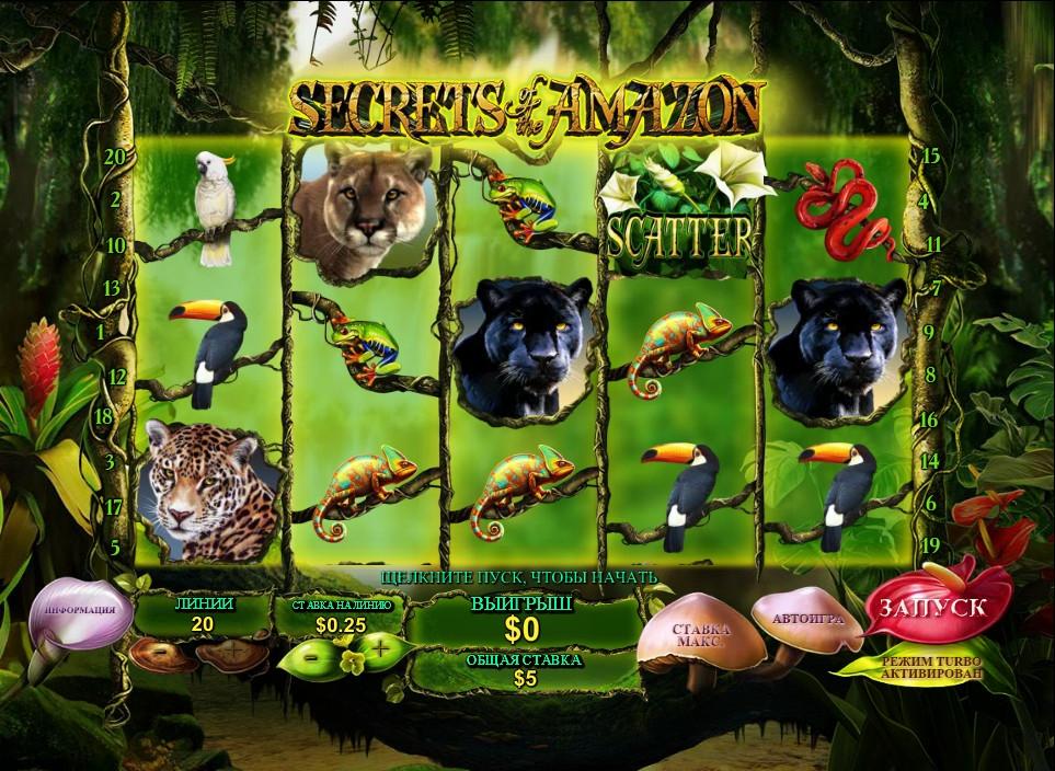 Казино Вулкан  играть в новые азартные игровые автоматы