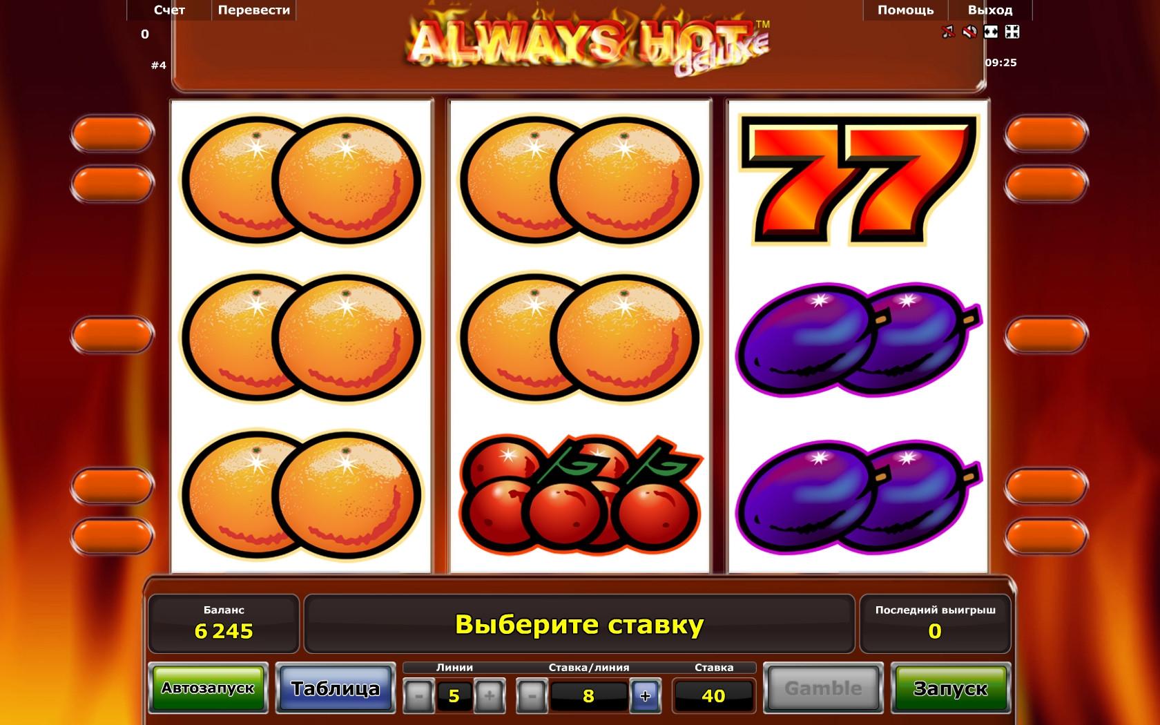 Автоматы novomatic играть христиане азартные игры