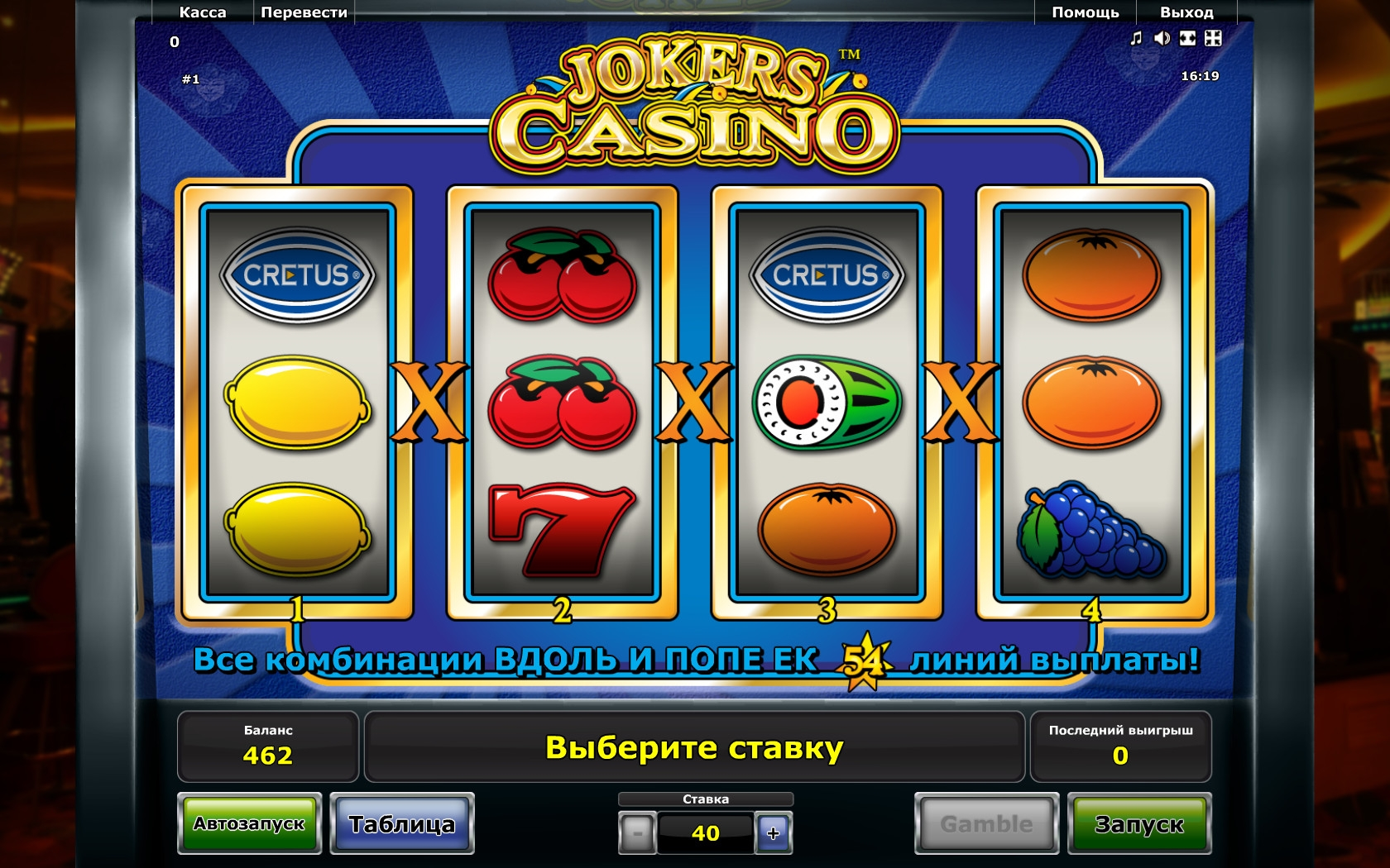 Free online slot games no download