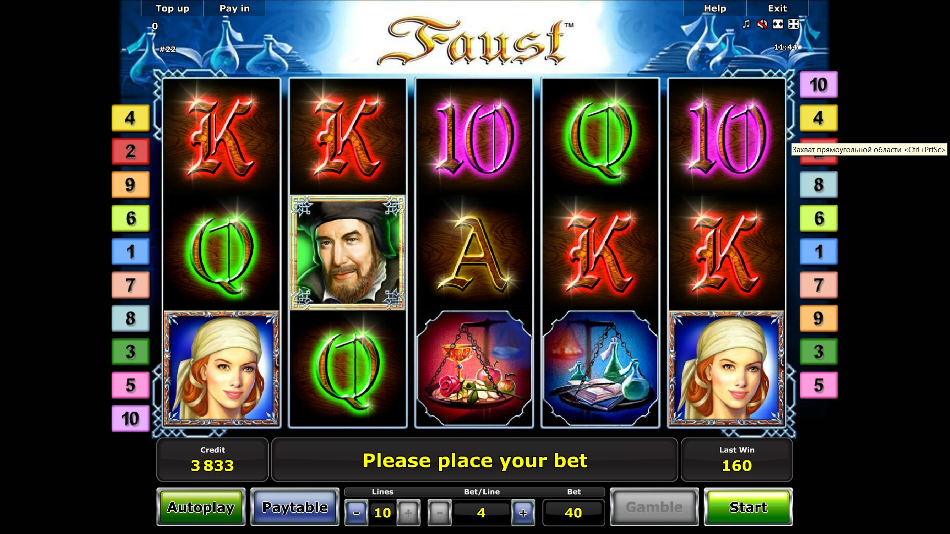 free online casino video slots faust