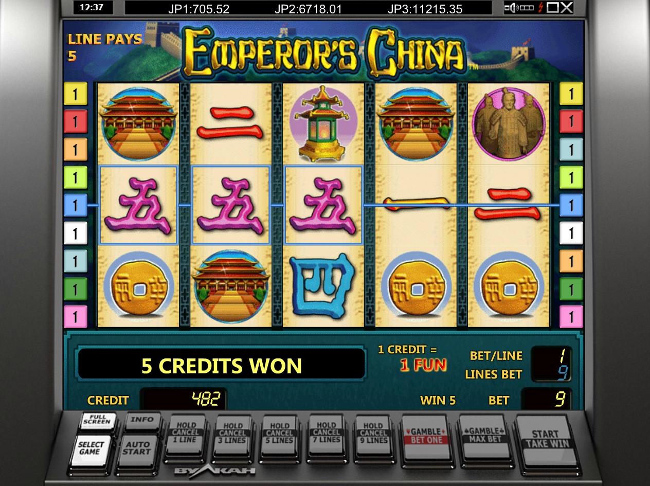 казино император игровые автоматы играть бесплатно онлайн