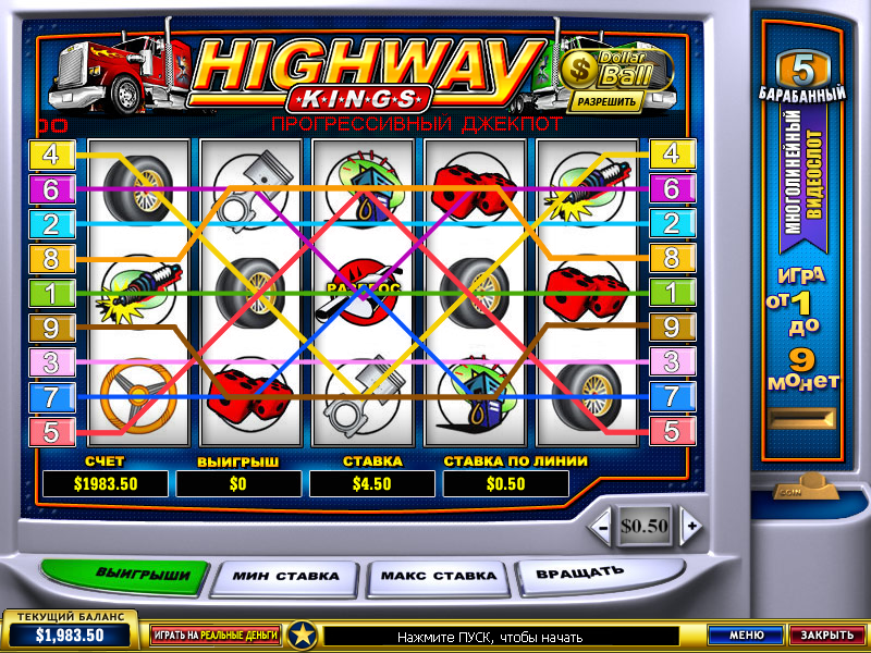 Highway king slot machine jackpot