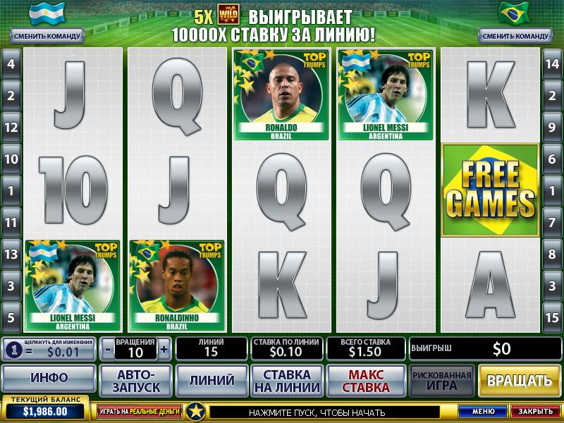 online william hill casino online kazino