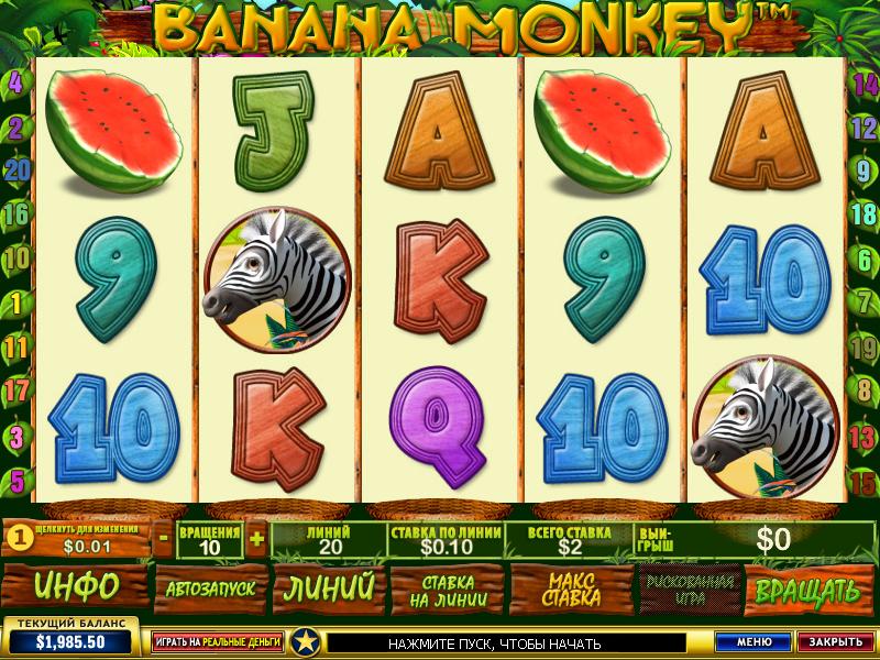 Играть Игровые Автоматы Bananas