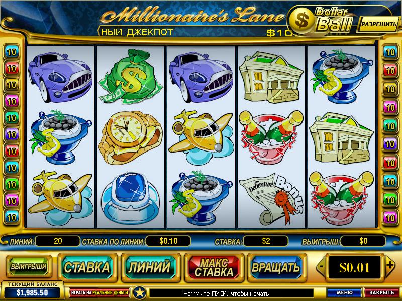 Онлайн казино дома
