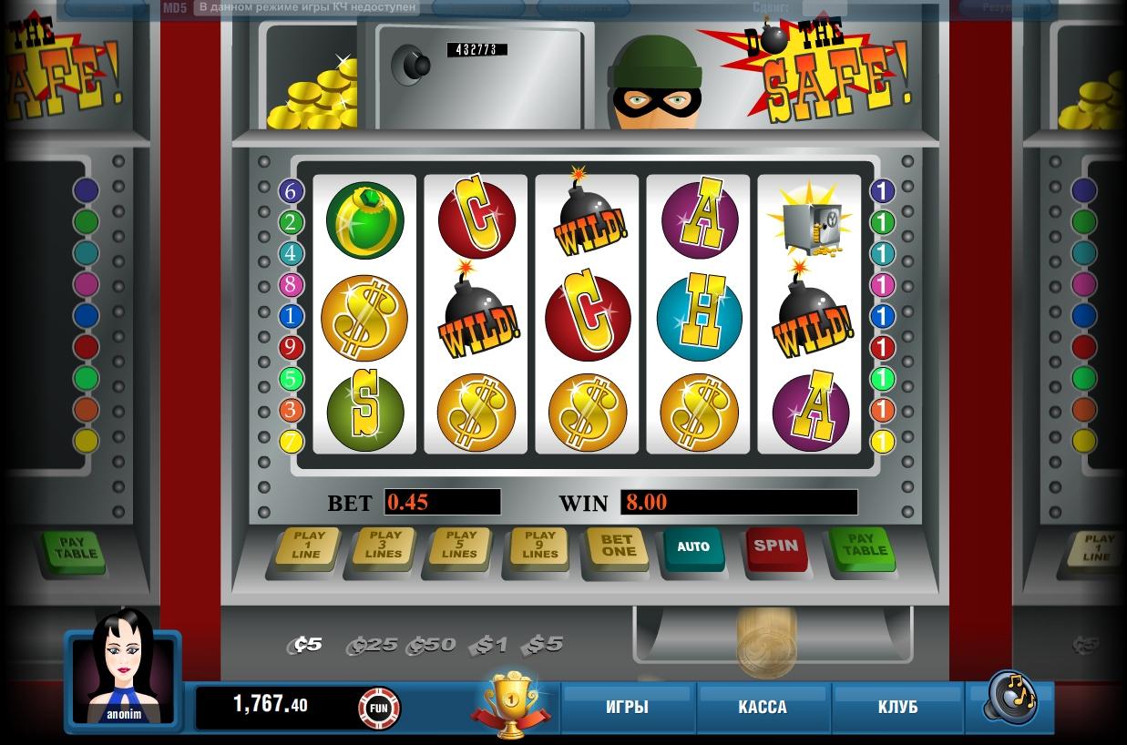 safest online casino casino games gratis