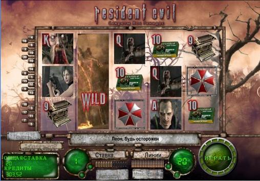 Бесплатно скачать слот автоматы resident evil майл игра онлайн покер