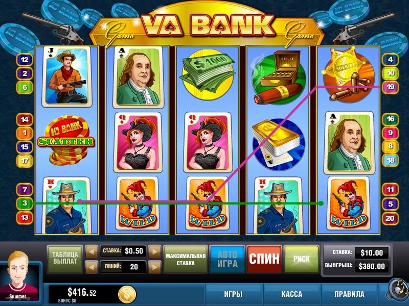 Играть в казино va-bank кристалл казино вход