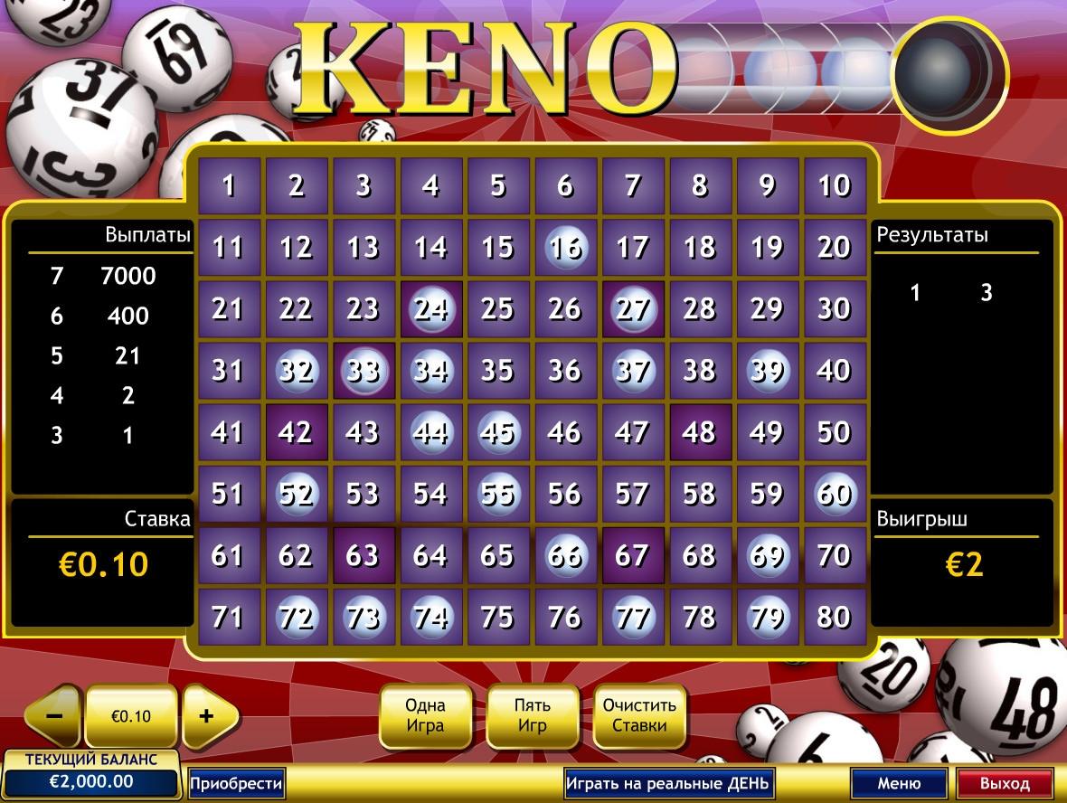 Free keno casino games no download