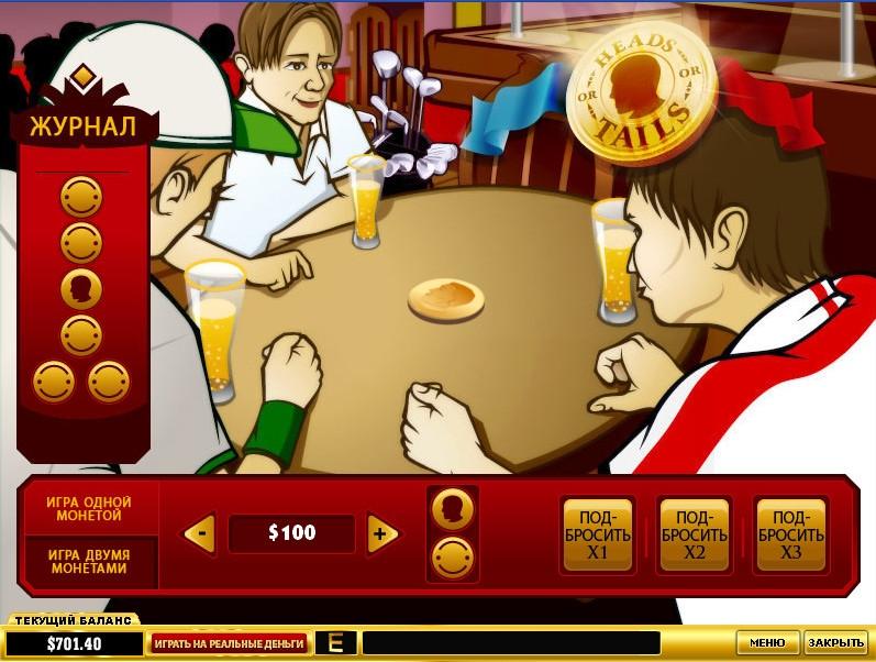kazino-orel-reshka-demo