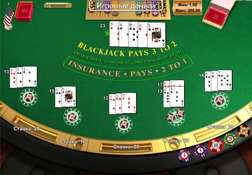 қос экспозиция blackjack про сериялары қос неттент ойын автоматы