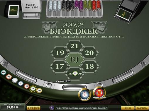 қос экспозиция blackjack про сериялы нетент ойын автоматы