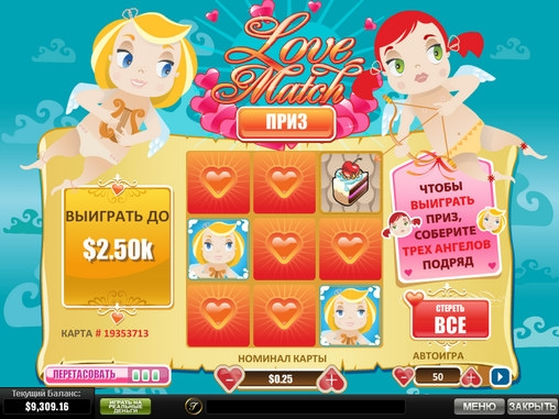 love match games for free