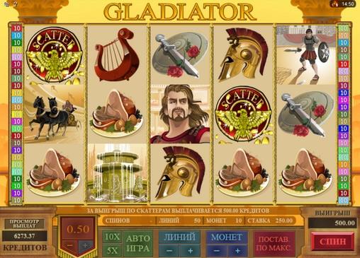 slots gratis gladiator